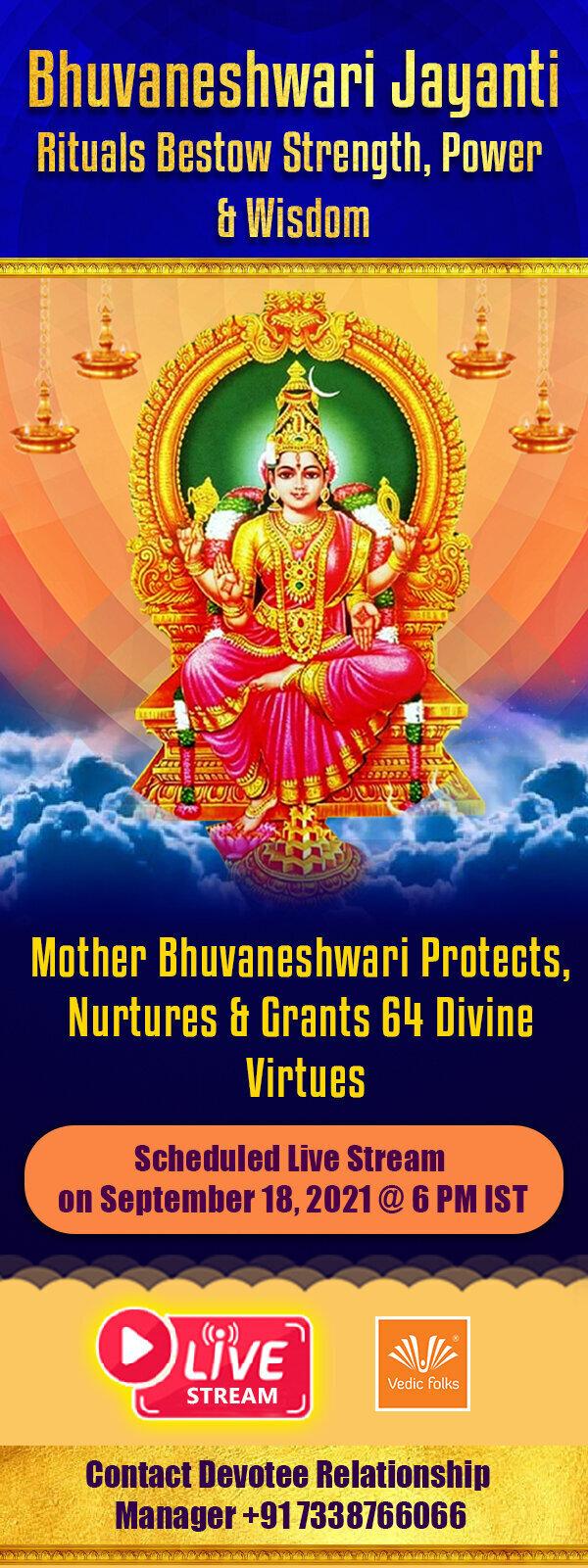 Exclusive Live Stream Bhuvaneshwari Homam