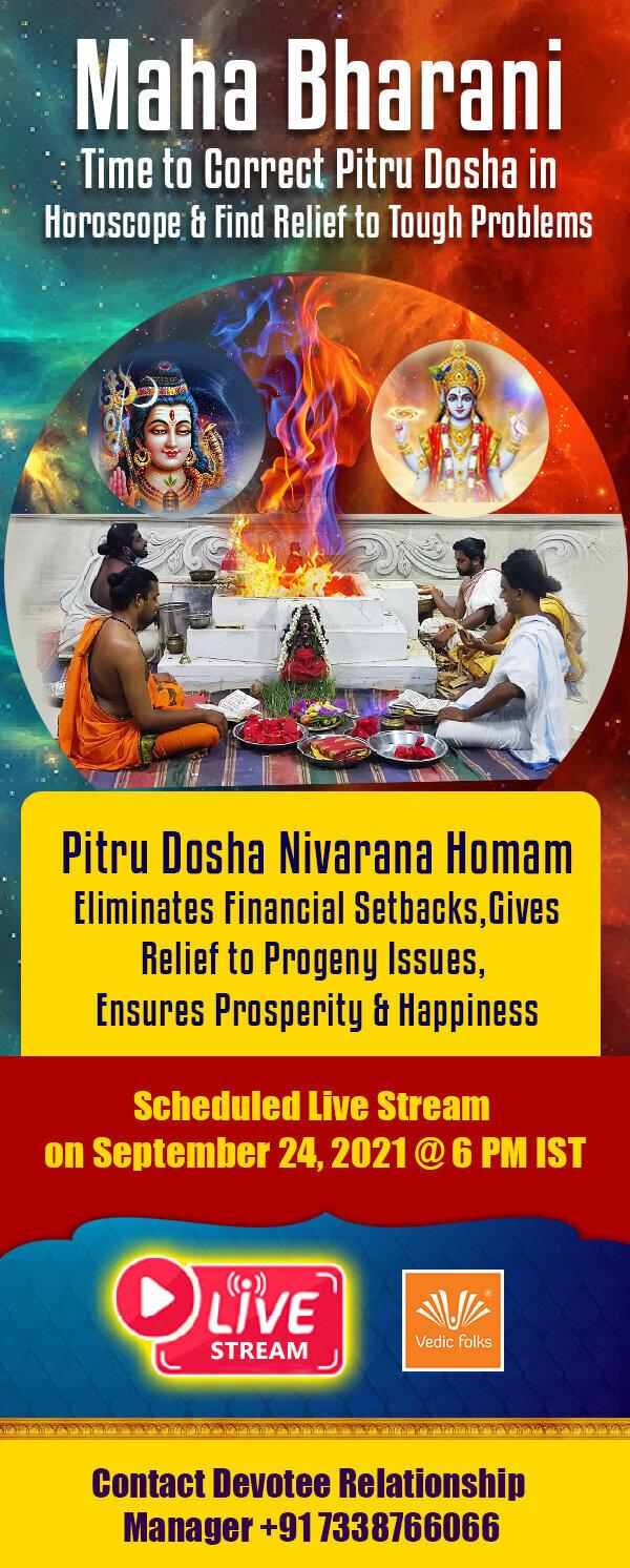 Exclusive Live Stream Maha Bharani Special Pitru Dosha Nivarana Homam