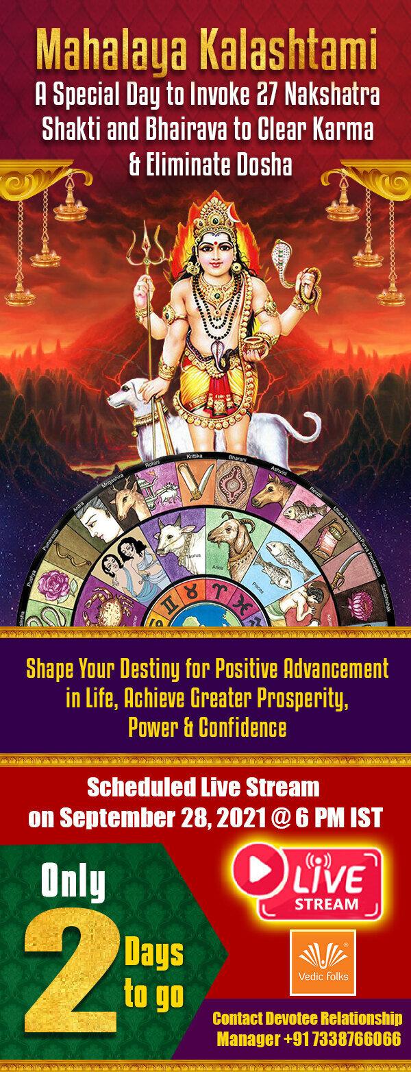 Exclusive Live Stream Mahalaya Kalashtami Special 27 Nakshatra Shakthi & Bhairava Homam