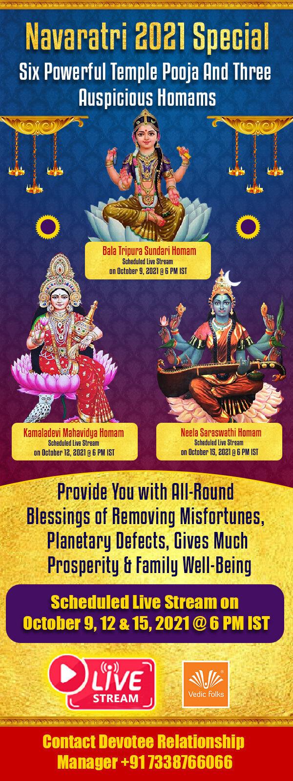 Exclusive Navaratri 2021 Special Rituals